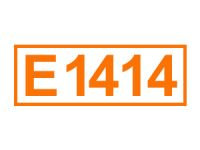 E 1414 ein Lebensmittelträgerstoff