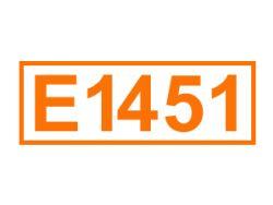 E 1541 ein Verdickungsmittel