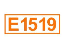 E 1519 ein Lebensmittelträgerstoff