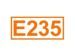 E 239 ein Konservierungsstoff