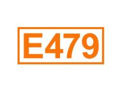 E 479 ein Emulgator