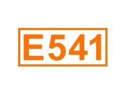 E 541 ein Backtriebmittel