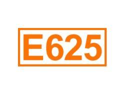 E 625 ein Geschmacksverstärker