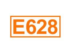 E 628 ein Geschmacksverstärker