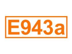 E 943 a ein Treibgas