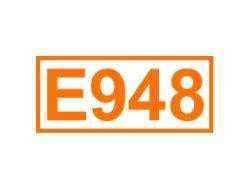 E 948 ein Pack- und Treibgas