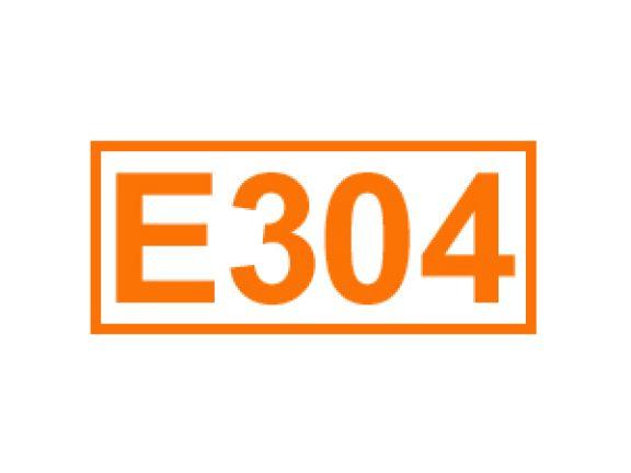 E 304 ein Antioxidationsmittel