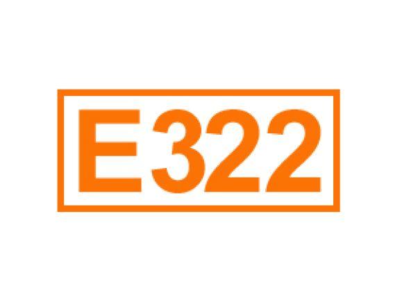 E 322 ein Emulgator