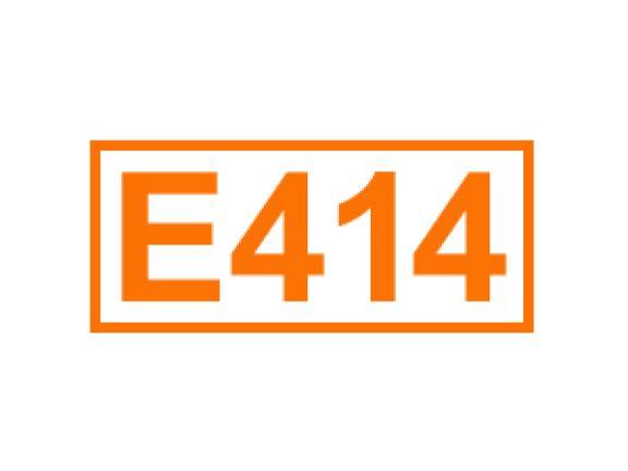 E 414 ein Füllstoff