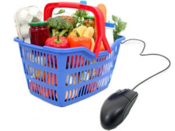 Gemüse-Rezepte online bestellen