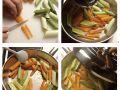 Lauch-Möhrengemüse Rezept