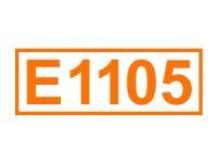 E 1105 (Lysozym)
