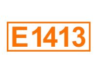 E 1413 (Phosphatiertes Distärkephosphat)