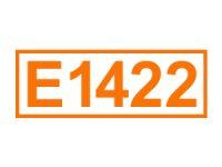 E 1422 (Acetyliertes Distärkeadipat)