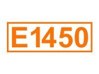 E 1442 (Hydroxypropyldistärkephosphat)