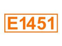E 1451 (Acetylierte oxidierte Stärke)