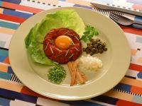 Steak Tatar Rezept