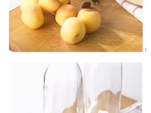 Aprikosenlikör ansetzen Rezept