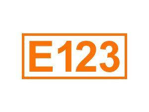 E 123 (Amaranth)