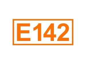 E 142 (Brillansäuregrün)