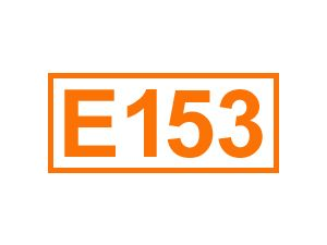 E 153 (Pflanzenkohle)