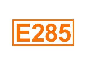 E 285 (Borax)