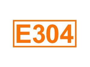 E 304 (Ascorbinsäureester)