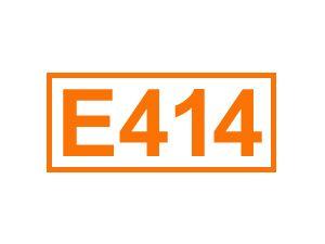 E 414 (Gummi arabicum)