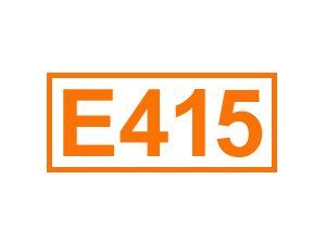 E 415 (Xanthan)