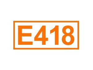E 418 (Gellan)