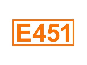 E 451 (Triphosphate)