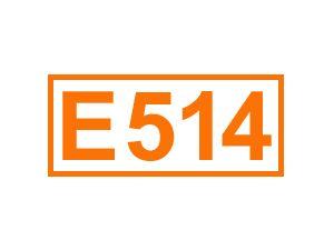 E 514 (Natriumsulfate)