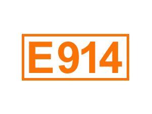 E 914 (Polyethylenwachsoxidate)