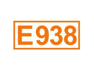E 938 (Argon)