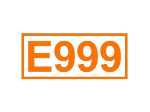 E 999 (Quillaja-Extrakt)