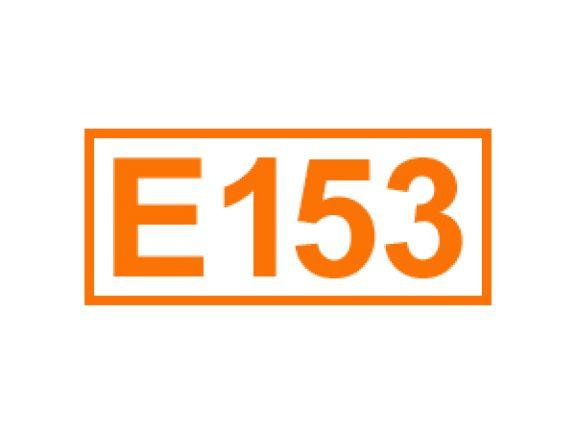 E 153 ein Farbstoff