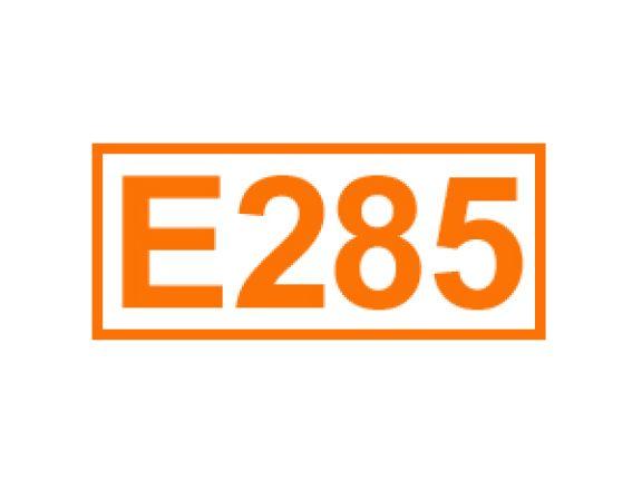 E 285 ein Konservierungsstoff