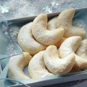 Vanillekipferl-Rezepte von EAT SMARTER