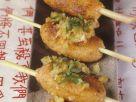 Asiatische Kabeljau-Spieße Rezept